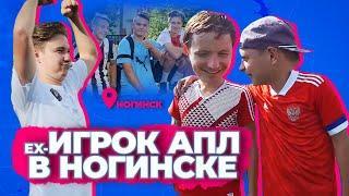 Павлюченко бьет Федоса / Лучший матч во дворе / Как карта ляжет