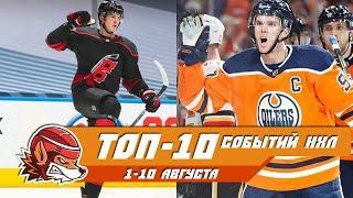 Хет-трик Свечникова, провал Питтсбурга и камбэки от Коламбуса и Торонто: Топ-10 событий недели в НХЛ
