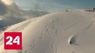Фрирайд в Бурятии: лыжники-экстремалы со всего мира собрались на Мамае - Россия 24