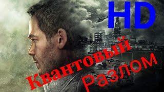 Боевик кино Новинка Премьера Зарубежные боевики Кино новинки HD 1080P