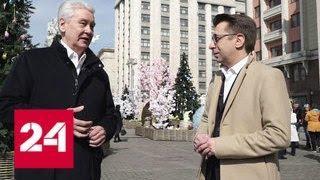 Сергей Собянин  рассказал о совмещении платной медицины и ОМС - Россия 24