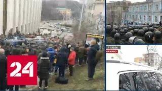 Александр Охрименко: это обычное шоу, и Саакашвили в курсе, и все участники - Россия 24