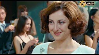 Новая КОМЕДИЯ «ЗААРКАНИТЬ МИЛЛИОНЕРА» Русские комедии новинки HD 2017