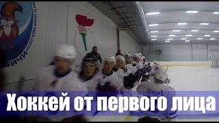 Хоккей от первого лица: матч «Юность» – «Динамо-Молодечно» глазами игрока и судьи