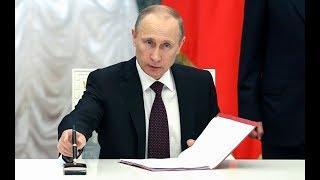 Последние новости России 2018 Громкие слова Владимира Путина