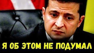 Срочно: Шок! Это случилось! Украина, против России! Последние новости сегодня, в эти минуты!