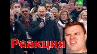 Путин СПЕЛ ГИМН РОССИИ! РЕАКЦИЯ ИНОСТРАНЦЕВ! Новости России 2018!