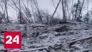Метеорит ни при чем: сопка обвалилась из-за термической аномалии - Россия 24