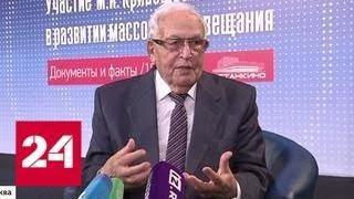 История телевидения: от истоков до цифрового вещания - Россия 24
