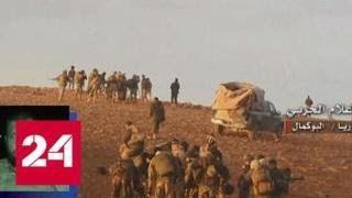 Минобороны России предъявило свидетельства помощи США боевикам в Сирии - Россия 24