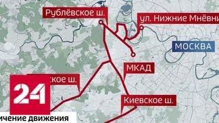 В связи с подготовкой к Параду Победы в столице ограничат движение транспорта - Россия 24