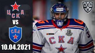 ЦСКА - СКА (10.04.2021)/ ПЛЕЙ-ОФФ КХЛ/ KHL В NHL 20 ОБЗОР МАТЧА