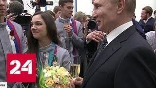 Российские спортсмены старались создать в Пхенчхане домашнюю обстановку - Россия 24
