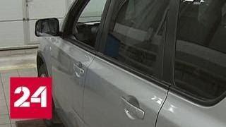 Техосмотр автомобилей может быть серьезно ужесточен - Россия 24