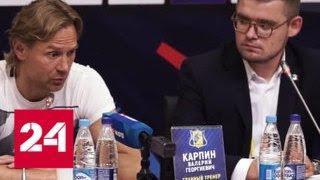 В России прошли первые матчи футбольной премьер-лиги - Россия 24