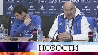 Сборная России пофутболу сыграет скомандой Испании вконтрольном матче вСанкт-Петербурге.