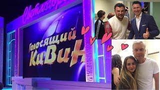 Голосящий Кивин 2018 / Будем Дружить Семьями / Тимур Батрудинов? зд