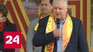 """""""Справедливая Россиия"""" ждет """"правительство для людей"""" - Россия 24"""
