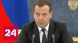 Украинская обувь и одежда запрещены в России - Россия 24