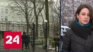 Убийство в колледже: преподаватель ОБЖ не смог спасти свою жизнь - Россия 24