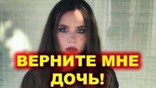 Дом 2 новости 8.03.2018 (раньше эфира). Слухи сегодня 8 марта 2018