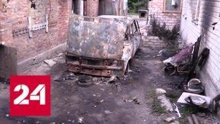 """Украинские минометчики атаковали журналистов """"Звезды"""" - Россия 24"""