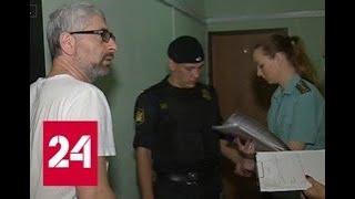 Управа на должников: приставы устроили всероссийский рейд - Россия 24