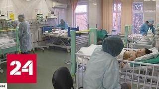Вход больше не воспрещен: в отделения реанимации разрешат пускать родственников - Россия 24