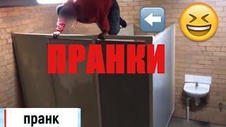 приколы 2018/видео пранки над людьми пранки над друзьями страшные #1