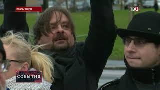 События в мире,Последние Новости Украины,новости России Сегодня 24 11 2017.