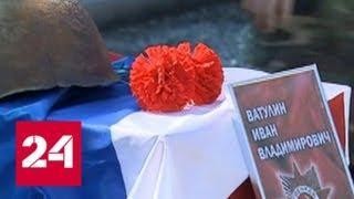 Судьба героя войны: Волгоград прощается с красноармейцем - Россия 24