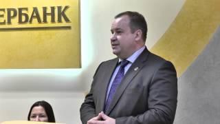 """Открытие филиала кафедры """"Финансы и кредит"""" КузГТУ 06. 12. 2013"""