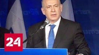 На День Победы Нетаньяху прилетит в Москву - Россия 24