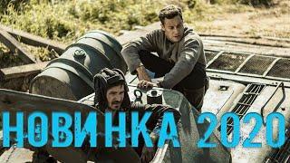 ВОЕННЫЙ ФИЛЬМ 2020  Т 34 офигенный фильм HD  ВОЕННЫЙ ФИЛЬМЫ Т34 ФИЛЬМЫ ВОВ