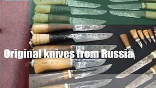 КУЗНИЦА СЕМАРГЛ! Оригинальные авторские ножи в русских традициях! Original knives from Russia!
