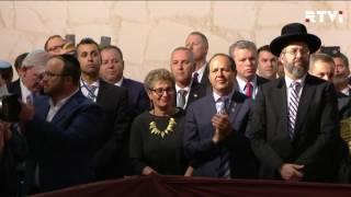 «Израиль за неделю» // Международные новости RTVi — 27 мая 2017 года