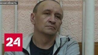 """""""Зимняя вишня"""" дошла до суда - Россия 24"""