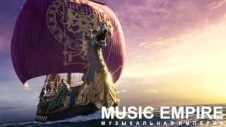 Очень Красивая Эпическая Музыка для Души! Потрясающая Мелодия Моря!