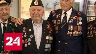 """Российские и британские ветераны-моряки встретились в Лондоне на борту """"Белфаста"""" - Россия 24"""