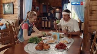 ОФИГЕННЫЙ ФИЛЬМ! «АВАРИЯ ЛЮБВИ» МЕЛОДРАМЫ НОВИНКИ 2017 Русские фильмы !
