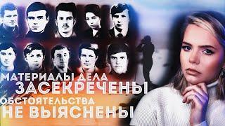 ВТОРОЙ ПЕРЕВАЛ ДЯТЛОВА: Группа Кузнецова и Чивруайский перевал // Кольский полуостров 1973