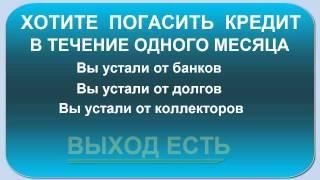 финансы и кредит в МОСКВЕ