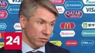 В России отмечают 100 дней до начала чемпионата мира по футболу - Россия 24