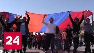 Президент Армении призвал перенести обсуждение проблем с улиц в парламент - Россия 24