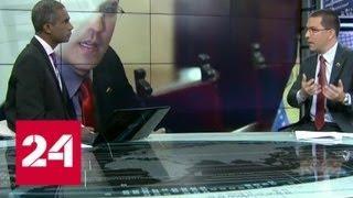 Венесуэла готова сесть за стол переговоров с США - Россия 24