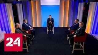 Эксперты о ситуации на юго-востоке Украины и провокациях ВСУ - Россия 24