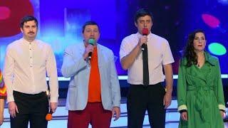 КВН Сборная Снежногорска - 2020 Высшая лига Финал Приветствие