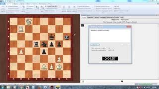 Шахматная Тактика. Отвлечение (№002)