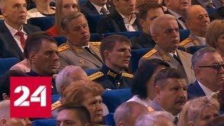В России празднуют День защитника Отечества - Россия 24