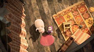 Маша и Медведь - Запутанная история (Вот бы и нам что-нибудь распутать!)